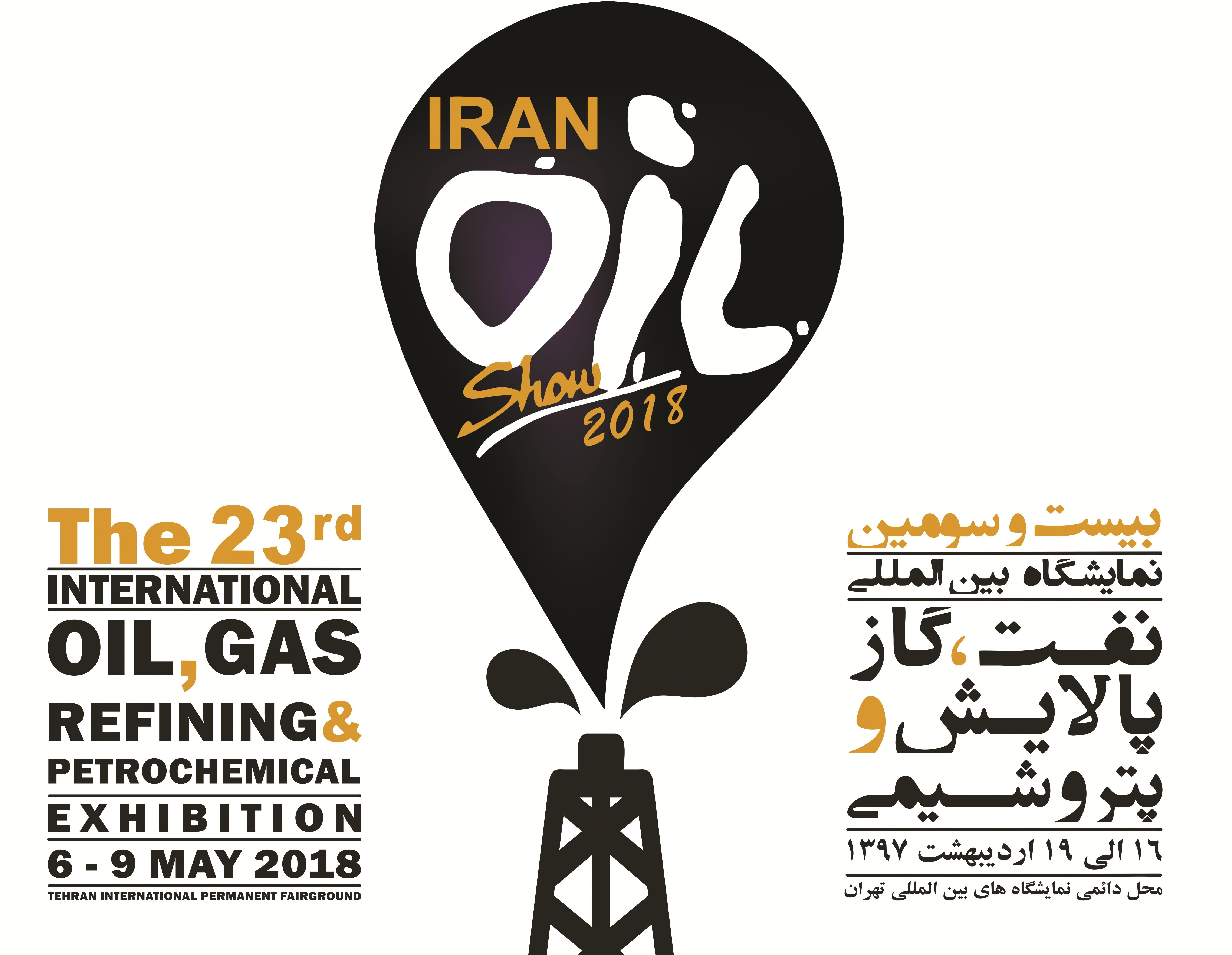 دعوت شرکت تارادیس تابش آزما از همه عزیزان به حضور در بیست و سومین نمایشگاه بین المللی نفت،گاز،پالایش و پتروشیمی