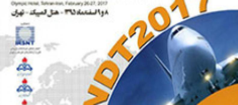 حضور شرکت تارادیس تابش آزما در چهارمین کنفرانس آزمون های غیر مخرب ایران